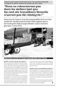 article sur la Grèce dans Informations Ouvrières