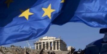 drapeau grec parthenon