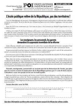 http://siteofficieldupoi.files.wordpress.com/2013/10/vignette-tract.jpg?w=630