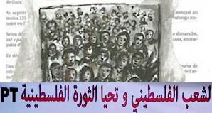 gaza algerie