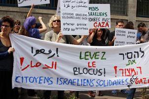 Manif_Gaza_2767