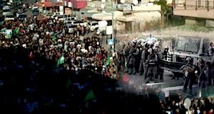 Israel manifestation paletinienes Kafr Kana