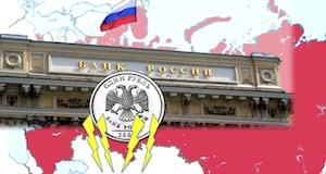 Russie chute du rouble